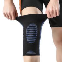 PEAK 匹克 YH30102 运动护膝