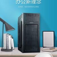 百亿补贴:宁美国度 卓CR3 台式主机(i7-9700、8GB、256GB)
