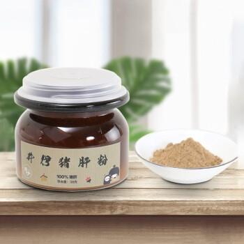 井伊 猪肝粉拌饭料 38g