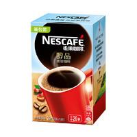 Nestle 雀巢 醇品 速溶黑咖啡 1.8g*20包 *8件