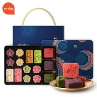 YOTIME 中秋节月饼礼盒 巧克力流心月饼礼盒