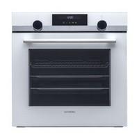 SIEMENS 西门子 IQ500 HB557GEW0W 嵌入式烤箱 71升