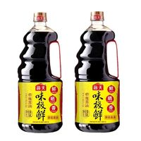 百亿补贴:海天 特级味极鲜酱油 1.9L*2瓶