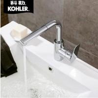 KOHLER 科勒 K-20710T 台盆抽拉龙头