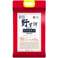 限地区:野里河 丝苗油粘米 5KG *5件
