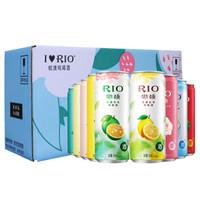 有劵的上:RIO锐澳 预调鸡尾酒 微醺系列 330ml*14罐 *2件