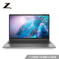 HP 惠普 ZBook Firefly 15G7 15.6英寸笔记本电脑(i7-10510U、8GB、512GB、Quadro P520)