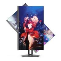 BOE 拾光纪桌面智慧屏 27英寸ADS-IPS智能显示器(2K、122%sRGB  可装APP)