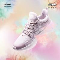 LI-NING 李宁 AREQ022-4 女士低帮运动鞋