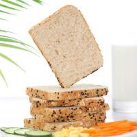肌肉雕刻 谷物全麦面包 独立包装/40片 共1000g