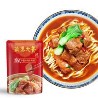 统一 满汉大餐 台式半筋半肉牛肉面 208g *18件