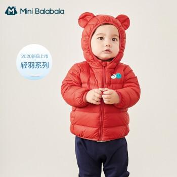 Mini Balabala 迷你巴拉巴拉 儿童白鸭绒轻便保暖羽绒服