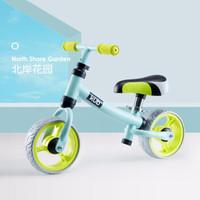 KUB 可优比 55178436337 儿童平衡车无脚踏单车