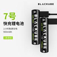 值无不言303期:十款7号充电电池横评,买了半辈子电池,才发现这样买得值!