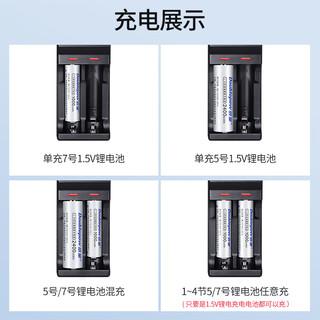 倍量 7号1.5v锂电池可充电电池7号无绳电话遥控玩具鼠标通用大容量七号电池4节正品可替代1.5v干电池