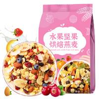 杯口留香 水果坚果烘焙燕麦 300g/袋