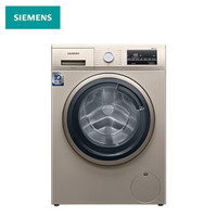 京东PLUS会员:SIEMENS 西门子 XQG90-WG42A2Z31W 滚筒洗衣机 9kg