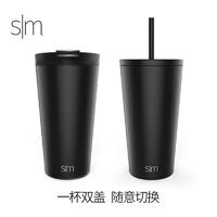 simple|modern 双盖保温咖啡杯 480ml