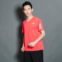 adidas 阿迪达斯 DX1314 男士短袖T恤 *2件