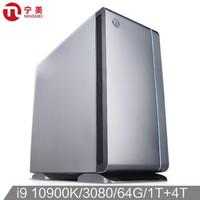 新品发售:宁美国度 卓-CA24 台式组装机(I9 10900K、64GB(16G*4根)、1TB NVME M.2、RTX3080)