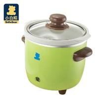 小白熊 婴儿电粥锅辅食锅 HL-0627