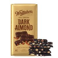 送礼佳品:Whittaker's 惠特克 牛奶巧克力坚果扁桃仁黑巧62%可可脂 200g