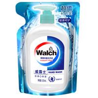 Walch 威露士 健康抑菌洗手液 袋装 525ml
