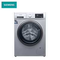 京东PLUS会员:SIEMENS 西门子 XQG90-WG42A2Z81W 滚筒洗衣机
