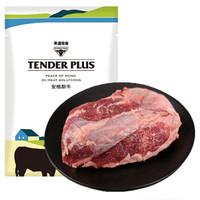 限地区、京东PLUS会员: 天谱乐食 澳洲原切M3牛腱肉 1kg *3件