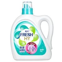 苏宁SUPER会员:Fresh HY 卫新 菁华薰衣草洗衣液  2kg *14件