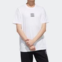 adidas 阿迪达斯 GJ8908 男式短袖t恤