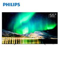 限北京:PHILIPS 飞利浦 55OLED803/T3 4K OLED电视 55英寸