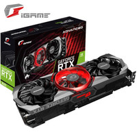 七彩虹(Colorful)iGame GeForce RTX 3090 Advanced 24G 1695Mhz GDDR6X 电竞游戏电脑显卡