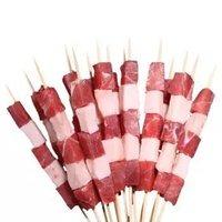 爱川串 羊肉串 240g(约12串) *10件