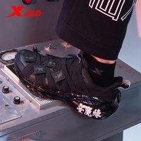 新品发售:XTEP 特步 YF980319110671 少林联名男士训练鞋