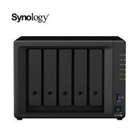 Synology 群晖 DS1520+ 5盘位 NAS网络存储服务器