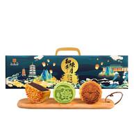 知味观 感恩之礼广式月饼礼盒 6口味