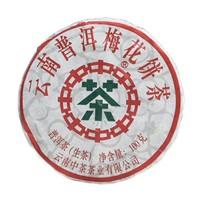 百亿补贴:Chinatea 中茶 梅花饼  100g/饼