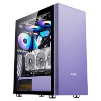 SAMA 先马 易大师精钢版 机箱 紫色