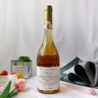PAULCAKI 保罗酒庄 萨摩罗德尼 贵腐甜白葡萄酒 750ml *4件