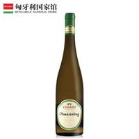 尤哈斯 原瓶进口雷司令半甜白葡萄酒 750ml *3件