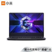 MI 小米 Redmi G  16.1英寸游戏笔记本(i5-10200H、16G、512G SSD、GTX 1650、100%sRGB)