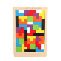 移动专享:KIDNOAM 衾美 俄罗斯方块积木拼图