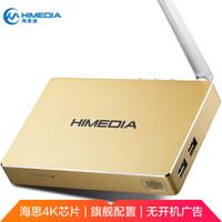 海美迪(HIMEDIA)H7 Plus 海思核芯+旗舰画质+蓝牙双频 高清网络电视机顶盒子 智能安卓播放器