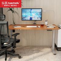 Loctek 乐歌 E2 电动升降桌