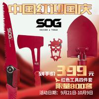 SOG索格户外工具套装工兵铲子战斧头手工锯子EDC多功能工具组合