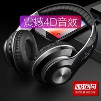 HALFSun 影巨人 KINBAS A8 头戴式无线蓝牙耳机