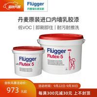 福乐阁(Fluggeer)进口乳胶漆 内墙涂料环保室内墙面漆白色F5 白色( 10L