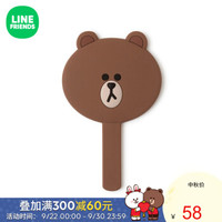 LINE FRIENDS布朗熊手拿镜子卡通萌趣动漫周边便捷式可爱女生化妆镜 布朗熊(105 x 170MM) 布朗熊105 x 170MM