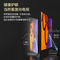 Hisense 海信 75J3D 75英寸激光电视